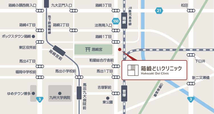 箱崎どいクリニック周辺地図